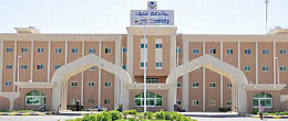 Infinet opportunities at Najran University